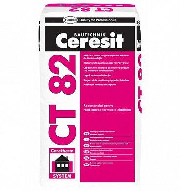 CТ 82 Клей для теплоизоляции(25кг)
