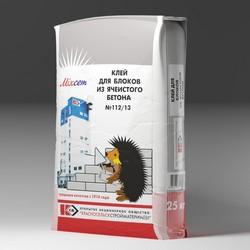 Клей для кладки блоков РСС 112/13 (25 кг)