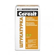 Штукатурка Ceresit (25кг)